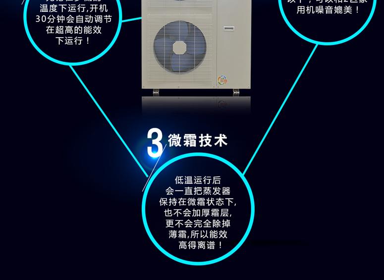清华王牌煤改电空气能4
