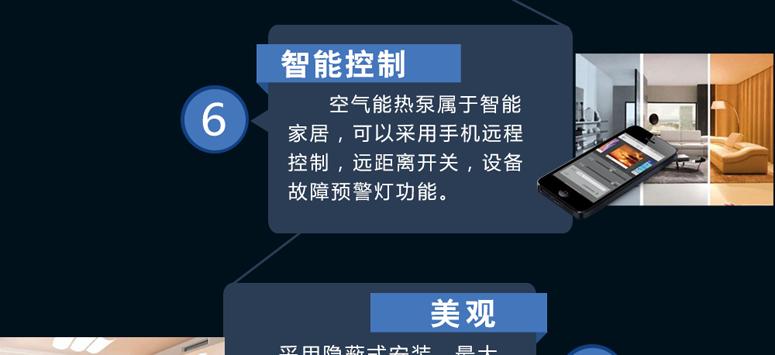 清华王牌煤改电空气能19
