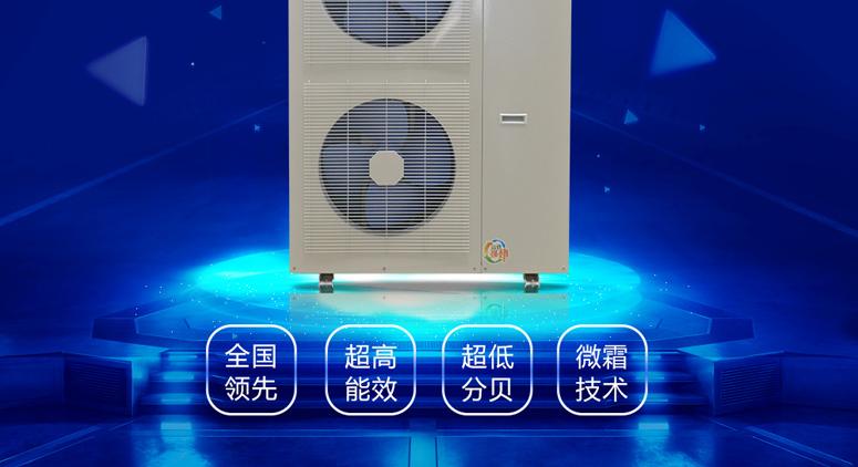 清华王牌煤改电空气能2