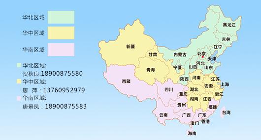 清华王牌煤改电地区