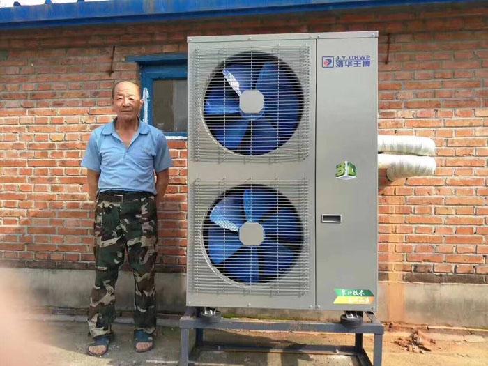 聚阳煤改电安装案例