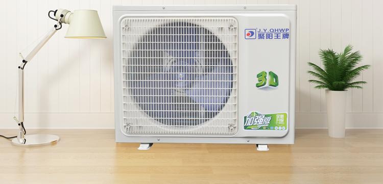 雙源分體熱泵,變頻采暖系統