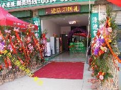 聚阳新能源空气能热水器扬州江都专卖店