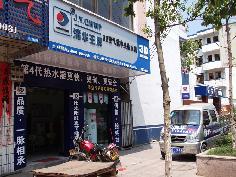 聚阳新能源空气能热水器吉安遂川专卖店