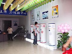 聚阳新能源空气能热水器肇庆怀集专卖店