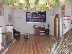 聚阳新能源空气能郴州专卖店