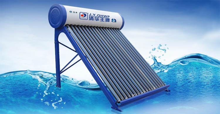 3d里不锈钢材质参数_真空管集热器太阳能热水器