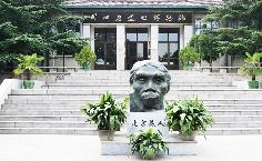 北京猿人博物馆工程