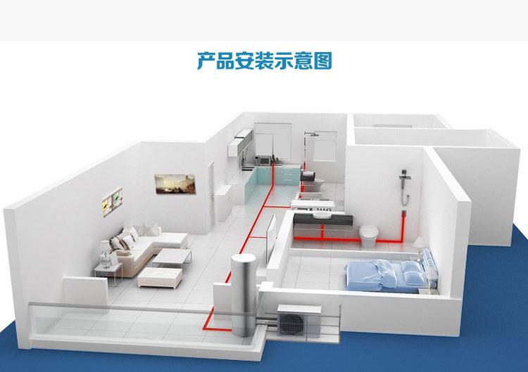 养殖空气能热水工程