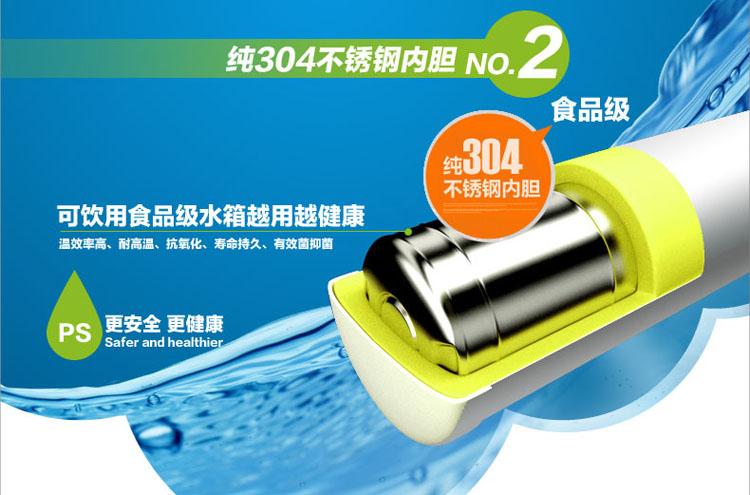 3D空气能热水器