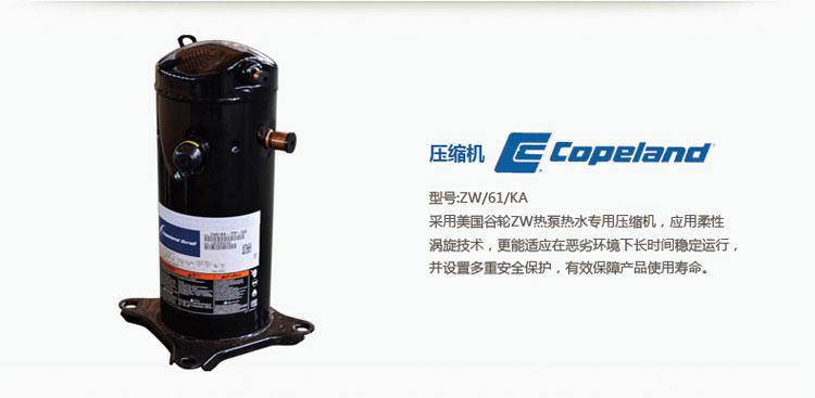 哪个牌子的空气能热水器好