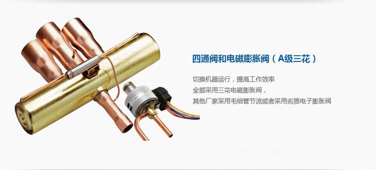 空气能热水器招商