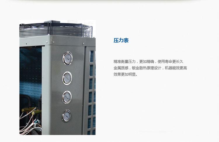 十大空气能热水器品牌