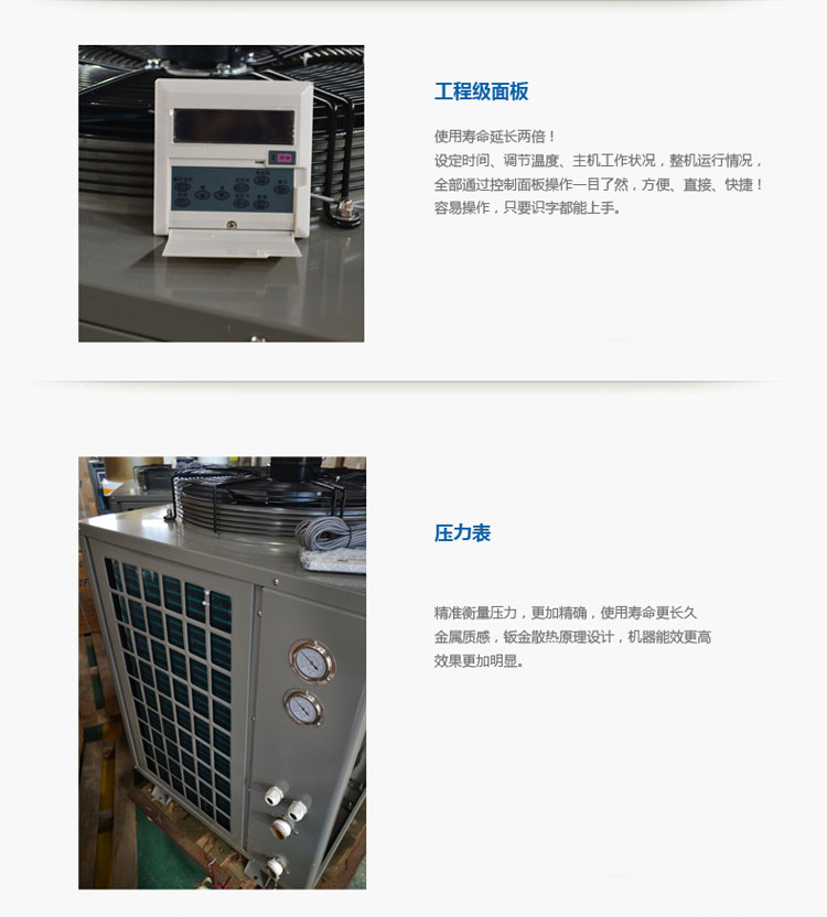 空氣能熱水器招商