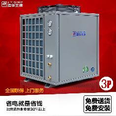 3P超低温工程机组,别墅热水循环系统,别墅太阳能热水系统,会所热水系统