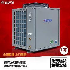 10P超低温工程机组,学校热水系统,学校热水工程解决方案,学校宿舍热水系统