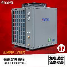 5P直热型工程机组,发廊热水设备,工厂宿舍热水系统,热水工程厂家