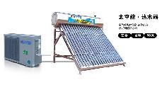 太空能340L 36管聚阳太空能热水器,太空能空气能热水器,太空能空气能热水工程