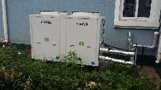 新农村一体化集中供暖系统   新农村一体化集中供暖热水系统  新农村三联供解决方案