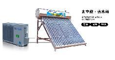 太空能热水器紫色太空能(TK)220L 24管,太空能热水工程,太阳能空气能热水器