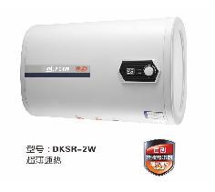 光波热水器 DKSR - 2W