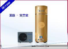 3D系列 - 土豪金家用空气能热水器分体机  水箱容量400L
