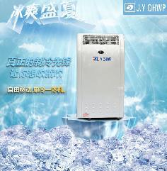 家用空调 分体空调 一体空调 移动空调 家庭用空调