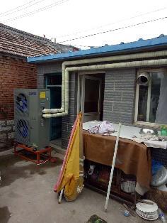聚阳王牌北京煤改电空气能安装案例
