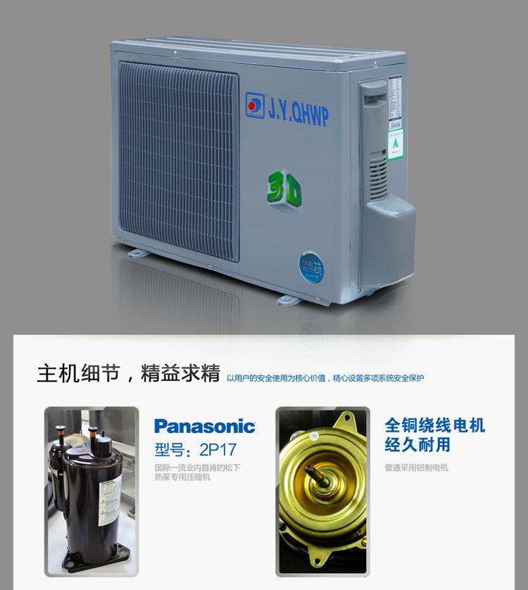 空氣能熱水器廠家