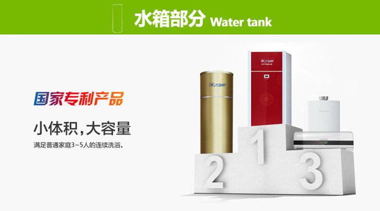 空氣能熱水器價格表
